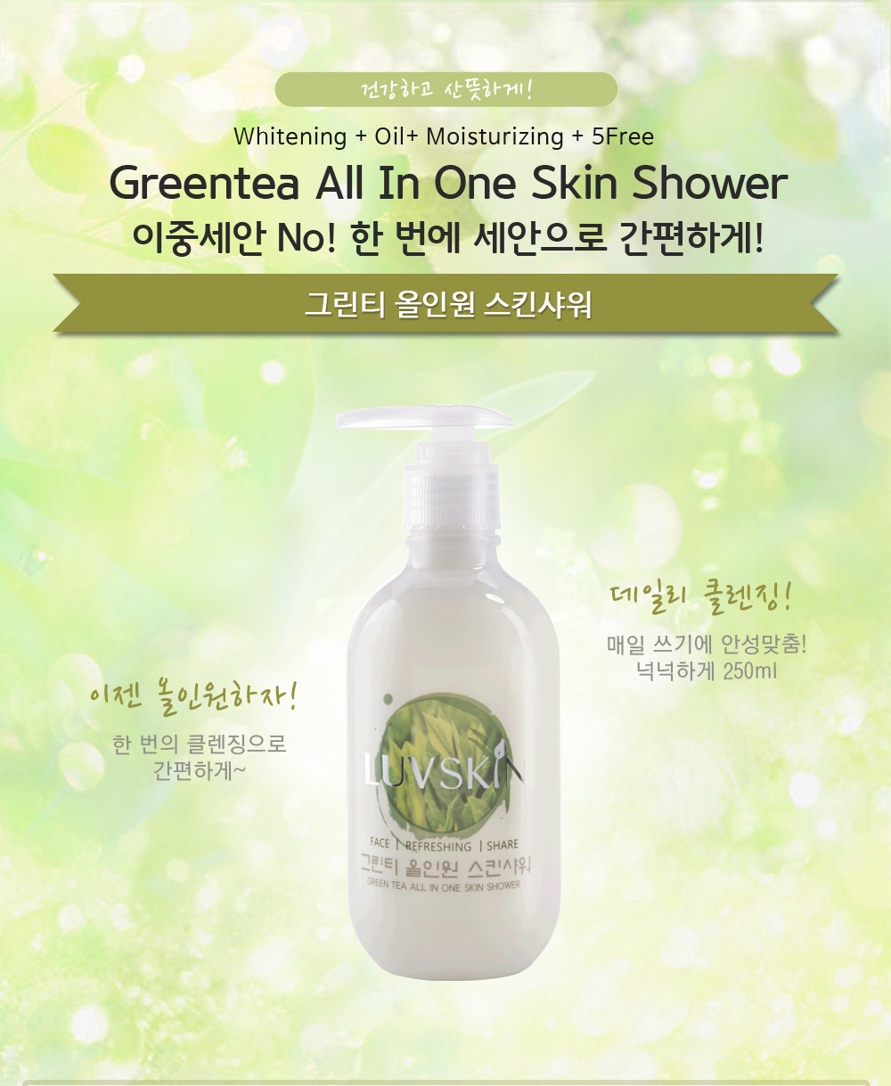 Sữa rửa mặt trà xanh LUVSKIN Green Tea All in One Skin Shower