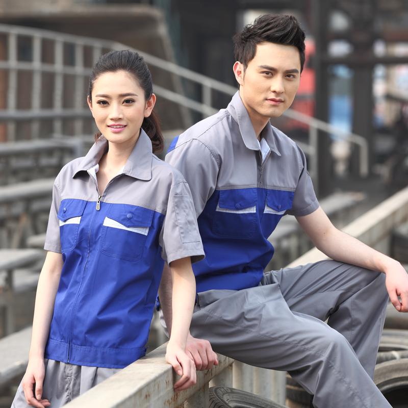 http://bizweb.dktcdn.net/100/080/529/files/dong-phuc-bao-ho-lao-dong-mua-he-3.jpg?v=1492476860670