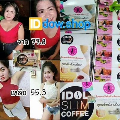 idol slim coffee reviews