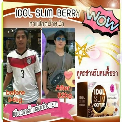 review idol slim coffee