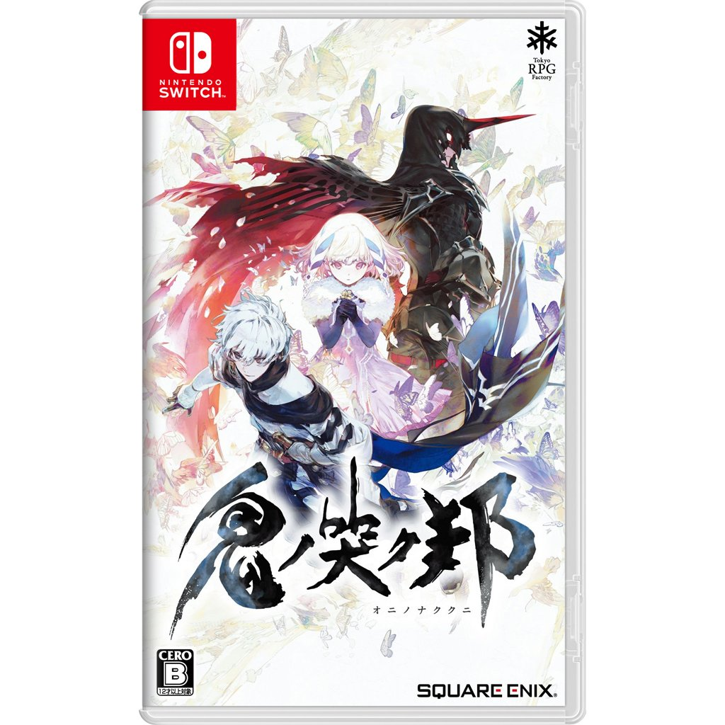 oninaki-game-nintendo-switch