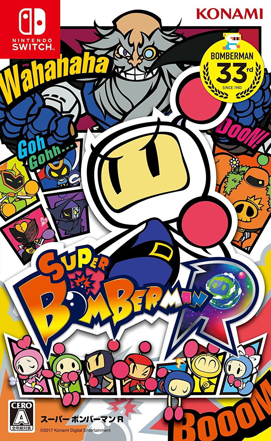 super-bomberman-nintendo-switch