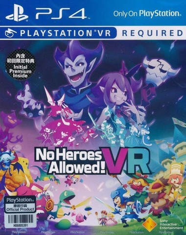 no-heroes-allowed-vr-game-ps4