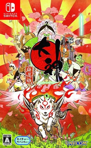 okami-hd-game-cho-nintendo-switch