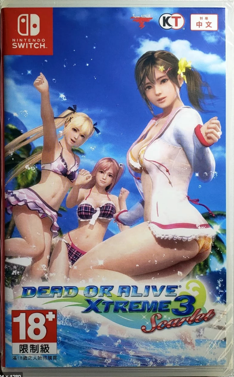 dead-or-alive-xtreme-3-scarlet-game-nintendo-switch