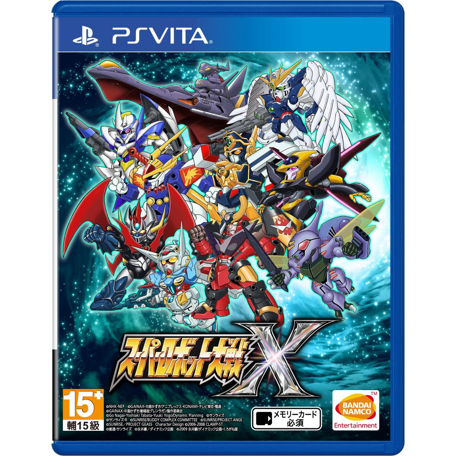 super-robot-wars-x-game-ps-vita