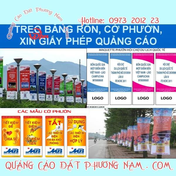 Poster quảng cáo tại các tuyến đường thành phố