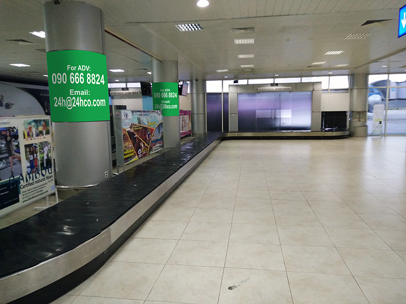 Banner Advertising in arrivals terminal Cam Ranh Airport