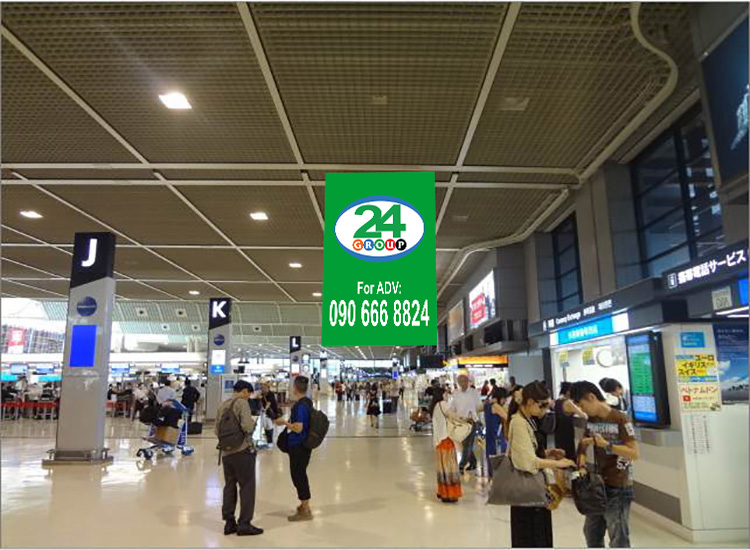 Advertising Banner - At Checkin Area International Departure Terminal