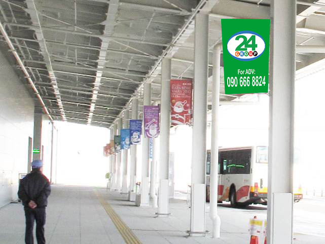 Advertising Banner - Entrance Gate International Departure Terminal