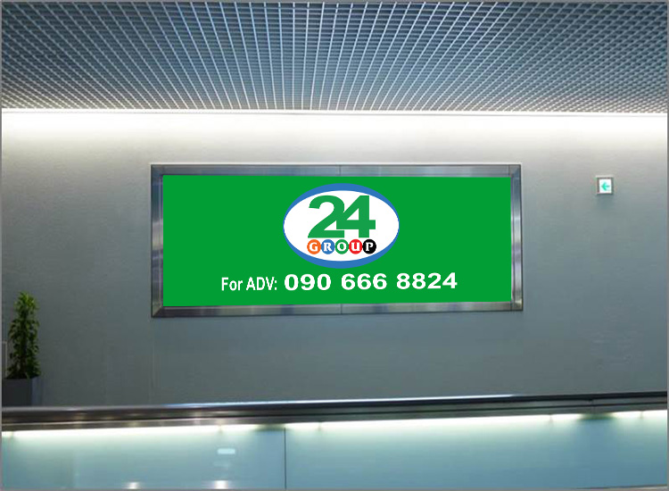 Light Box Advertising - 2F, South wing, Departure & Arrival Domestic