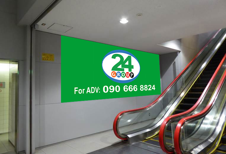 Lightbox Advertising Floor 2, International Arrivals Terminal