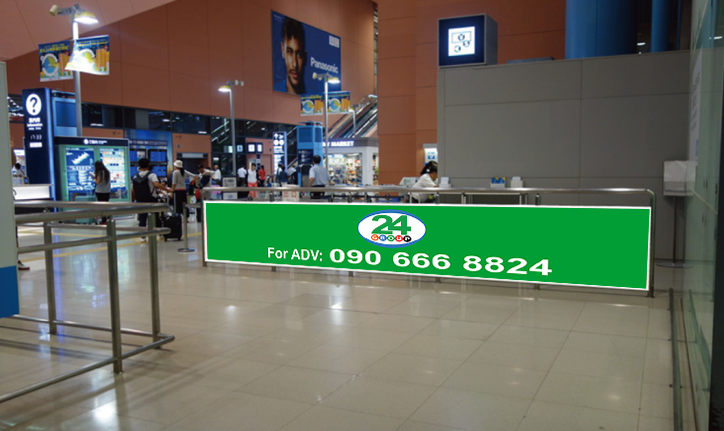 Advertising Poster Floor 1- International Arrivals Terminal