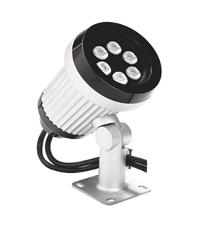 Vaya LED Spot outdoor BGP310/BGP311