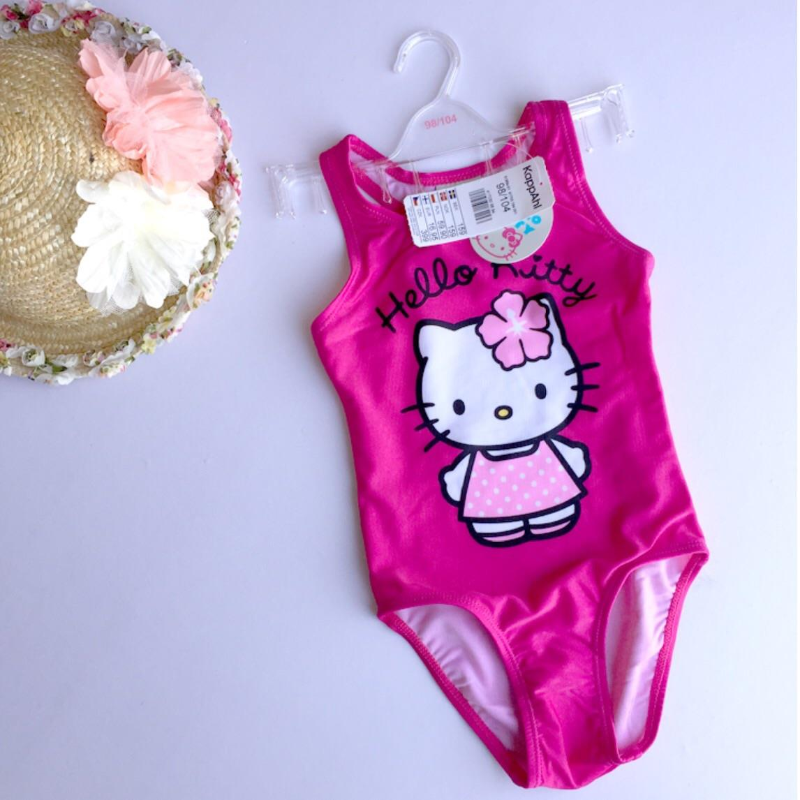 kitty liền DB022