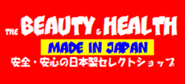 en.beauty-health
