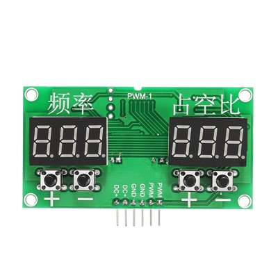 LED Digital PWM Pulse Frequency  1HZ~100KHZ