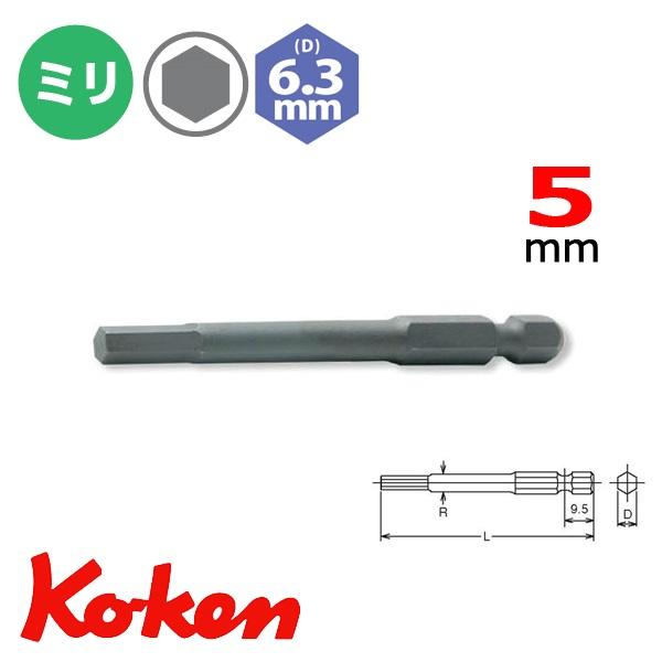 Mũi bits lục giác, bits đầu lục giác chìm, Koken 121H.100-5, Koken 121H.100-4