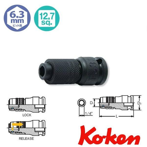Đầu bắn vít dùng cho súng 1/2 inch, Koken 14142-F6.3