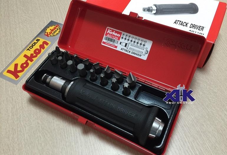 Bộ tô vít đóng Koken, Koken AG112H, bộ tô vít đóng Nhật, mũi đóng lục giác