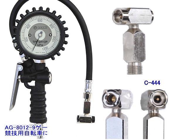 Đồng hồ bơm lốp xe đạp, Asahi AG8-12-9, bơm lốp xe đạp, C-444