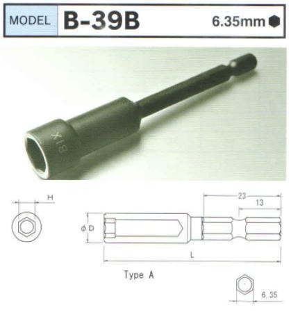 Đầu bits dạng đầu khẩu, đầu tuýp thân lục giác 6.35mm, thanh lục giác 6.35mm, B-39B