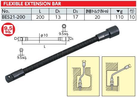 Thanh nối mềm KTC, thanh nối KTC Nhật, thanh nối dài loại lò xo, thanh nối mềm lò xo 3/8 inch, KTC BES21-200