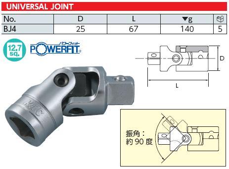 Khớp các đăng 1/2 inch, đầu lắc léo loại 1/2 inch, KTC BJ4, BJ4, đầu nối các đăng BJ4,