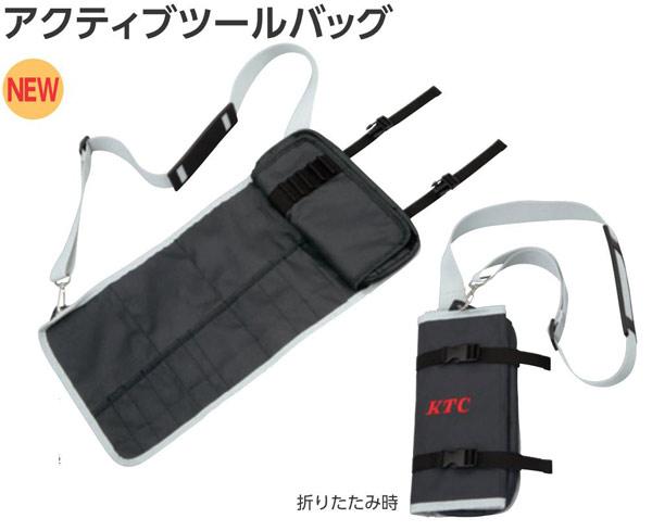 Túi đựng dụng cụ, túi vải đựng dụng cụ, túi vải KTC BKB-S, túi đựng dụng cụ sửa xe đạp