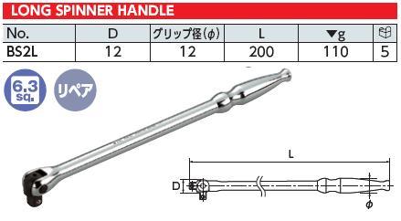 Tay vặn lực mạnh loại dài, tay vặn lực mạnh 1/4 inch, tay vặn 1/4 inch, tay gập 1/4 inch