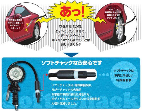 Đồng hồ bơm lốp, Asahi Nhật, bơm lốp xe Asahi Nhật, C-B60, vam lốp xe, đầu bơm lốp