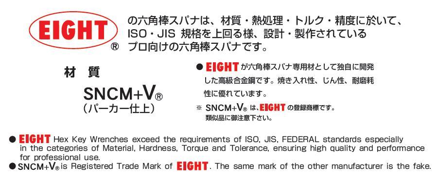 Vật liệu SNCM+V, lục giác EIGHT, lục giác chìm EIGHT Nhật,