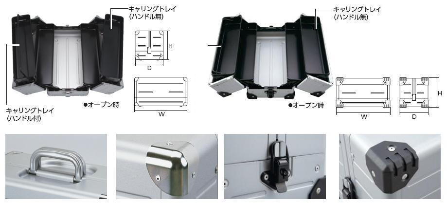 Hộp đựng dụng cụ, hộp dụng cụ chữ V, KTC EK-1