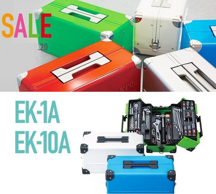 Hộp dụng cụ EK-1A, hộp dụng cụ EK-10A, hộp dụng cụ mở chữ V