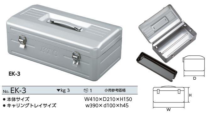Hộp đựng dụng cụ EK-3, KTC EK-3