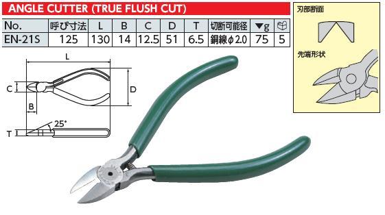 Kìm cắt mini, kìm cắt dây đồng, kìm cắt chân link kiện, KTC EN-21S