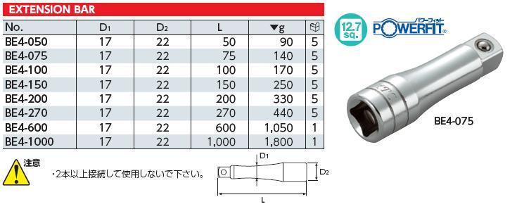 Thanh nối dài 1/2 inch, thanh nối dài 50mm, KTC BE4-050