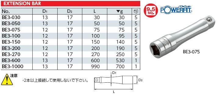 Thanh nối dài KTC, KTC BE3-075, thanh nối dài KTC Nhật, thanh nối 75mm
