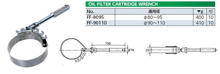 Đai tháo cốc lọc dầu KTC, KTC FF-8095, FF-90110