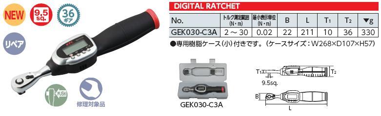 Cờ lê lực điện tử KTC, cần xiết lực điện tử, KTC GEK030-C3A, cờ lê lực