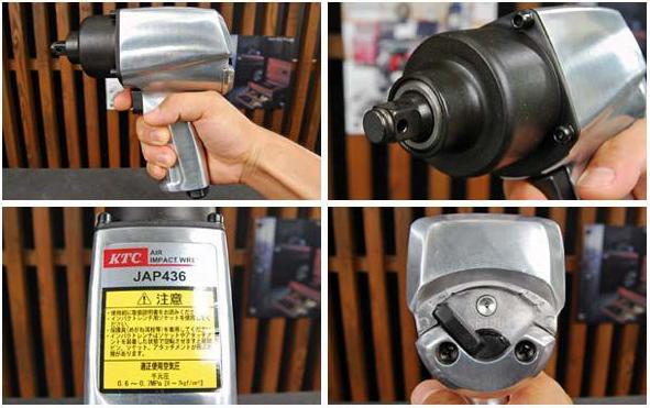 Súng vặn ốc, súng vặn bu lông KTC, KTC JAP436, momen xoắn max 610Nm