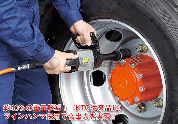 Súng vặn bu lông dùng khí nén, súng vặn ốc dùng khí nén, KTC JAP675