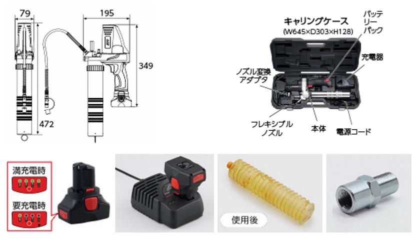 Kích thước, bơm mỡ dùng điện, bơm mỡ dùng pin sạc, KTC JTAE911