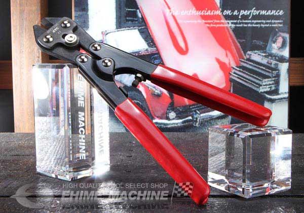 Kìm cắt, kéo cắt, dụng cụ cắt, kéo cắt đặc biệt, kéo cắt KTC BPZ2-215C