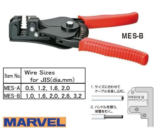 Kìm tuốt dây Marvel, kìm tuốt dây đến 2.0mm, Marvel MES-A, kìm tuốt dây điện, tuốt dây điện, kìm tuốt dây nhập khẩu từ Nhật
