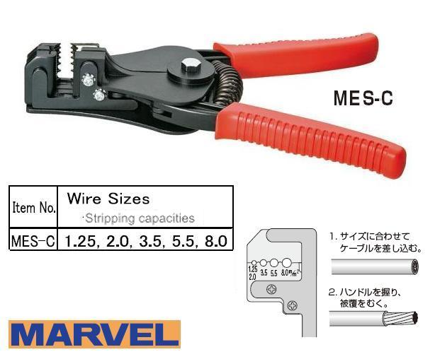 Kìm tuốt dây Marvel, tuốt dây đến 8.0mm2, kìm tuốt dây Nhật, kìm tuốt dây nhập khẩu, MES-C, kìm Marvel MES-C, kìm tuốt dây tiêu chuẩn DIN