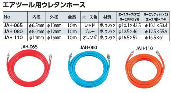 Cuộn dây khí nén, dây khí Nhật, KTC JAH-080, dây 8x12mm, chiều dài 10m