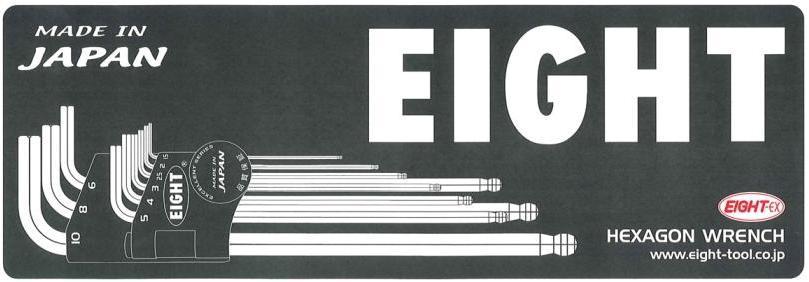 Lục giác chìm EIGHT được sản xuất tại Nhật, EIGHT là một trong số các công ty sản xuất ra lục giác