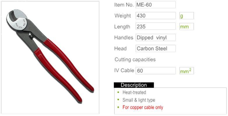 Kìm cắt dây đồng, kìm cắt dây cáp đồng, Marvel ME-60, cắt dây đồng đến 60mm2,