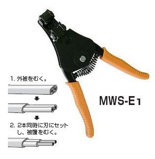 Kìm tuốt dây đôi MWS-E1, kìm Marvel MWS-E1, kìm tuốt dây nhập khẩu